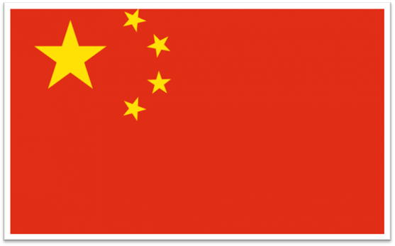 https://www.honglingjin.co.uk/wp-content/uploads/2012/03/Flag_of_the_Peoples_Republic_of_China.svg_-740x450.png